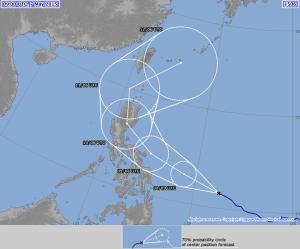 Track from Japan Meteorological Agency