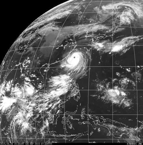 Typhoon Dujuan just prior to landfall on 28 September 2015 Image courtesy of JMA