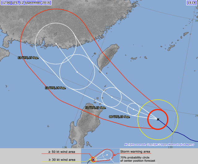Official forecast track for Typhoon Meranti from the Japan Meteorological Agency. The white dotted line is the most likely track of the centre of the typhoon.